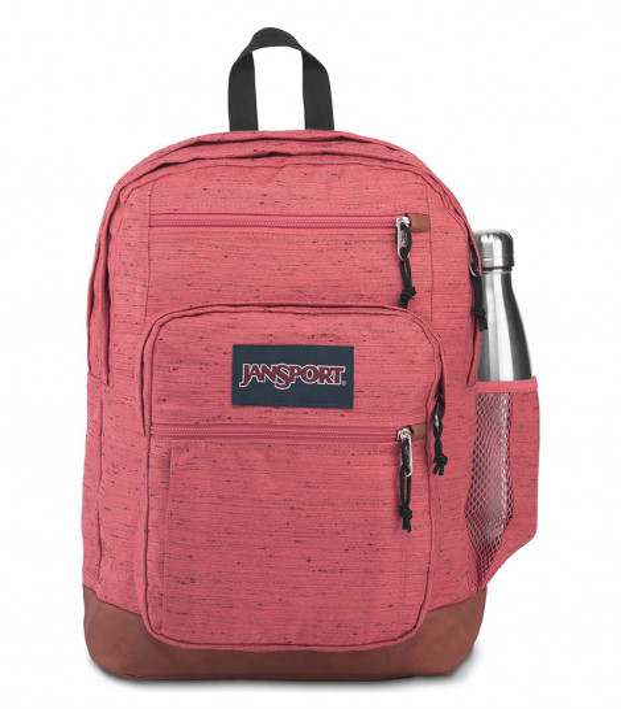 Womens JS0A2SDD7C1 Cool Student Backpacks